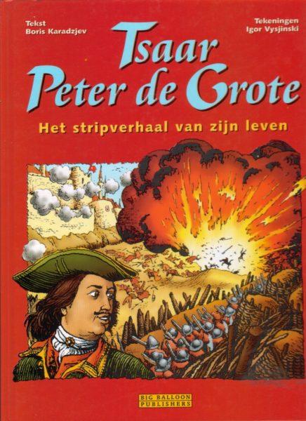 Tsaar Peter de Grote-0