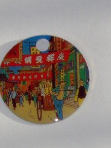 Sleutelring Kuifje 11 In China-0