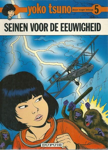 Yoko Tsuno sc 5-0