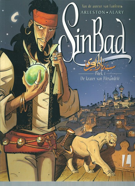 Sinbad 1 sc -0