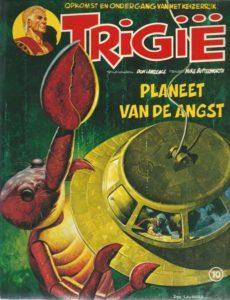 Trigie sc 10 Planeet van de angst-0